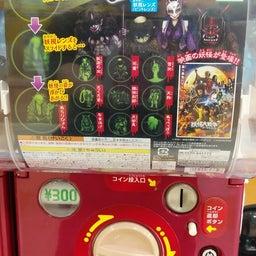 画像 7/19 ジョープラ店 今日の新商品情報〜♪ の記事より 6つ目
