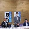 吉田豊史富山維新の会代表 出馬表明の画像