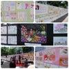 福島市おもてなしフェンスに参加しました♪の画像