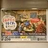 関西人の秀逸なフレーズが大学の広告に!!の画像
