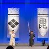 【衣装紹介】日本文化は素晴らしく貴重★の画像