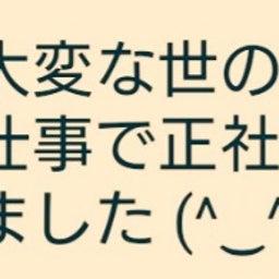 画像 【ご感想】ヒーリングのご感想集 の記事より 2つ目