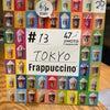 47種類のフラペチーノの画像