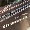 ★第4世代『Diamana PD』★の画像