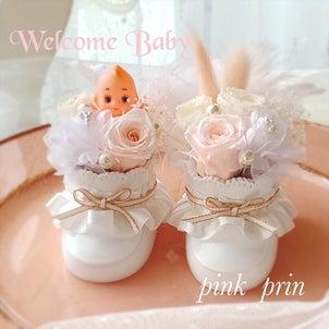 『Welcome Baby』のご紹介&『バスケットアレンジ』のレッスンの画像