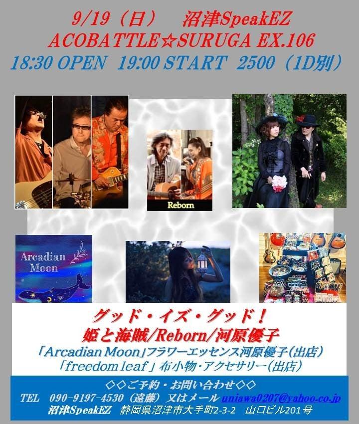 乱5 フライヤー - コピー (4) - コピー - コ.jpg
