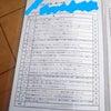 1年生 夏休みの宿題と通知表の画像