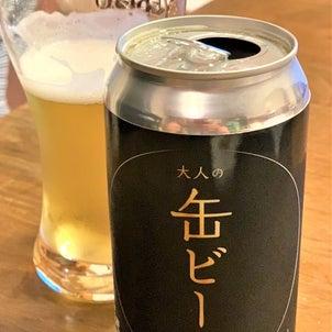 【沖縄通信】大人なクラフトビールが届きました!飲みたい想いをブログに!の画像