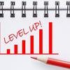 モチベーションを左右する評価基準とは?の画像