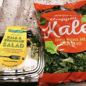 ケール Kaleの画像