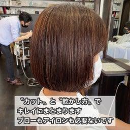 画像 うねる、広がる、ハネるくせ毛から解放される方法 の記事より 4つ目