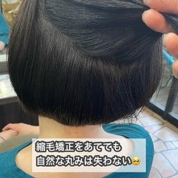 画像 うねる、広がる、ハネるくせ毛から解放される方法 の記事より 11つ目