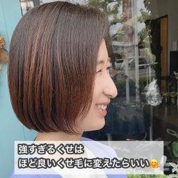 画像 うねる、広がる、ハネるくせ毛から解放される方法 の記事より 10つ目