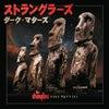 亡き盟友デイヴ・グリーンフィールドに捧ぐ。ストラングラーズ新作9/15発売!日本語ヴァージョンもの画像