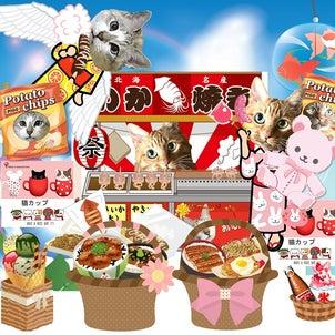 夏祭りのプリン・ホワイティちゃんの画像