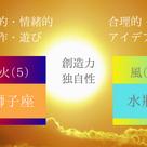 【獅子座の季節~クリエイティブに☆】ハートに響くことを、あなたの響きをととのえて。の記事より