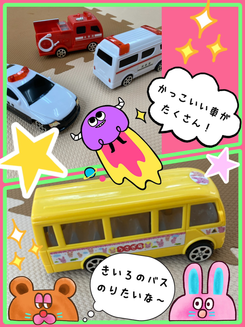 o1080144014975301117 - ☆7月27日(水) toiro二俣川 vol.04☆