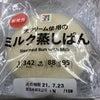 生クリーム使用のミルク蒸しぱん(セブンイレブン)の画像