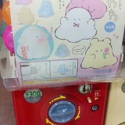 画像 7/21 ジョープラ店 今日の新商品情報~♪ の記事より 4つ目