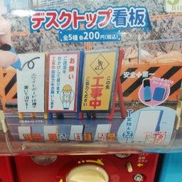 画像 7/21 ジョープラ店 今日の新商品情報~♪ の記事より 3つ目