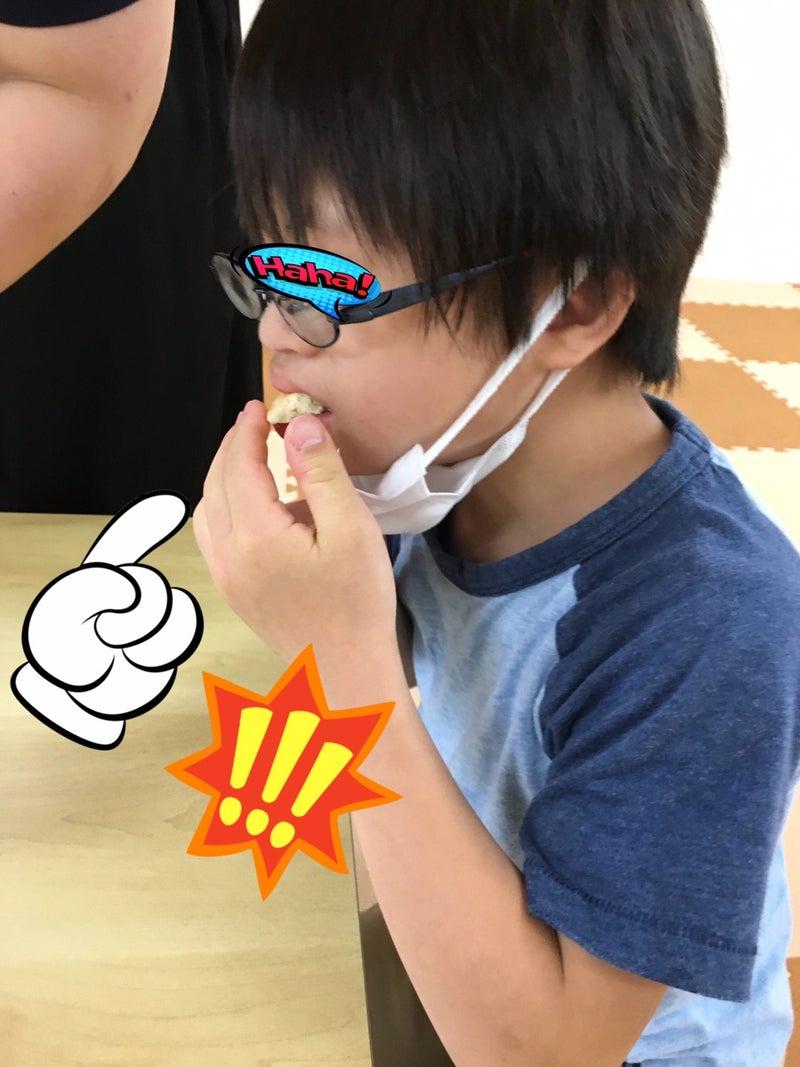 o1080144014975523887 - ♪toiro戸塚♪6月27日