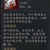未課金微課金初心者応援スレ②(6/14~) 7/27追記