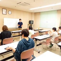 画像 【募集中】福井開催「入口に聞いて欲しいからだの根っこ」 の記事より 2つ目