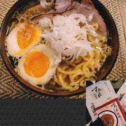 画像 すみれ33丸麺@ウチごはん の記事より