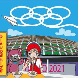 あつい夏! オリンピックと豚骨ラーメンの画像