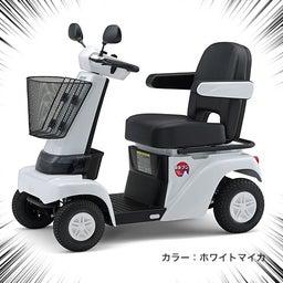株式会社さんきゅー:快適ライフ☆電動カートセリオ「遊歩フジ」