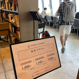 画像 渋谷スクランブルスクエアを 見学したよ〜 の記事より 6つ目