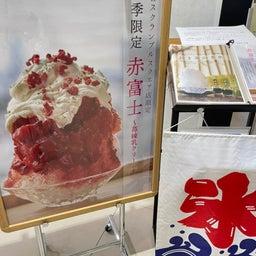 画像 渋谷スクランブルスクエアを 見学したよ〜 の記事より 13つ目