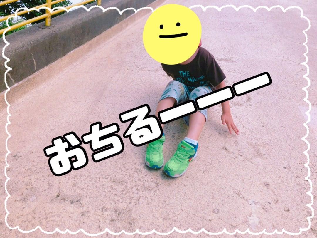 7/20 村野駅前教室です٩( 'ω' )و