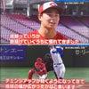 玉村昇悟くんインタビュー@TSSの画像