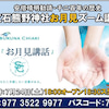 """""""◆7/24オンラインお月見神話(無料)URL◆""""の画像"""