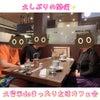お久しぶりの久留米カフェ会♪の画像