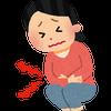 出産レポ② 突然の痙攣の画像