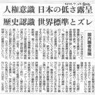 7月23日(金) 「スポーツの日」 これでオリンピックやるの!?の記事より