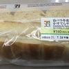 白バラ牛乳パンかすてらサンド(セブンイレブン)の画像