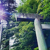 神戸市から届く 暑中見舞 ありがとうの画像