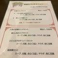 京都・みいみいママの美味しいもの日記