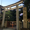 京都限定サロンレポート 足もみ編の画像
