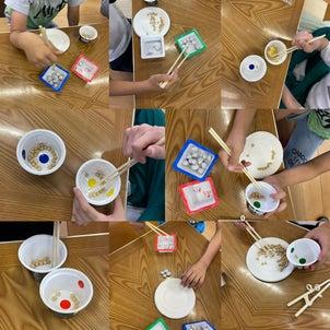 箸の練習の画像