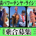 【沖縄・糸満】海のブログ 遊漁船/前田丸