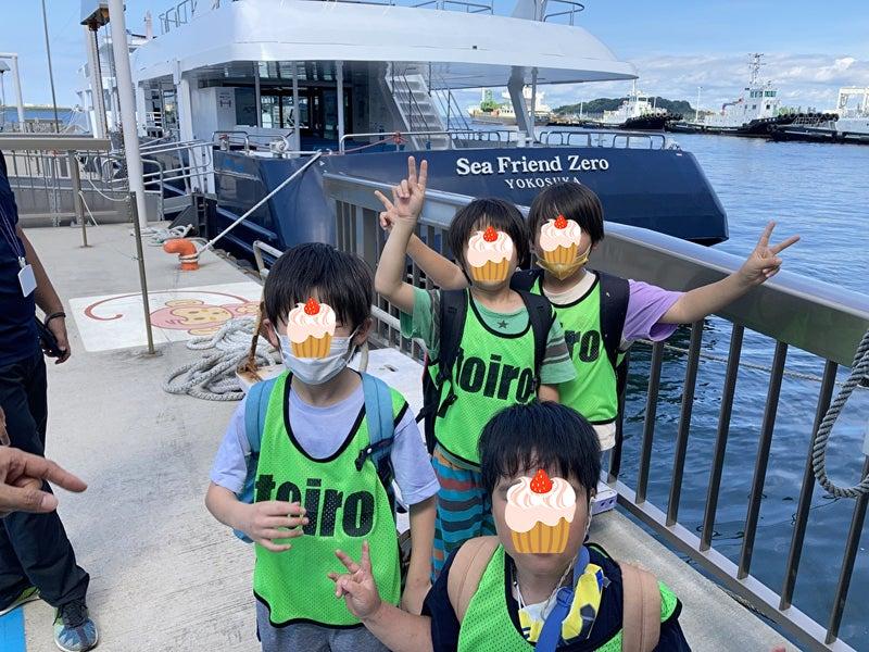 o1000075014976385152 - toiro平塚 7月22日 猿島探検隊