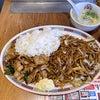 大阪王将の大阪の元気いただきます!道頓堀焼きそばでまたもや大満腹の画像