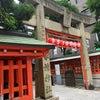 お気に入りの神社 水鏡天満宮の画像