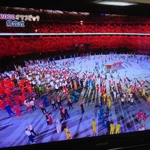 東京2020オリンピック開幕。の画像