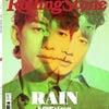 RAIN(ピ)ローリングストーンコリア3号の画像