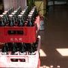 懐かし瓶コーラの画像